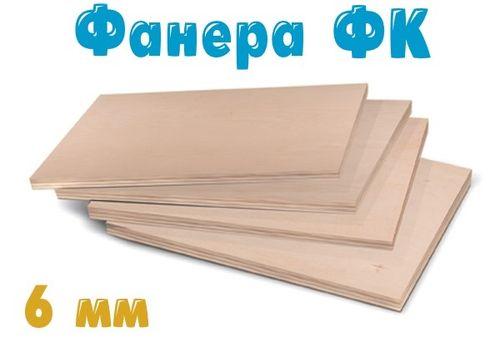 osnovnye_parametry_fanery_6_mm_6