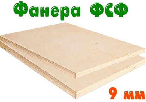 fanera_9_mm_1